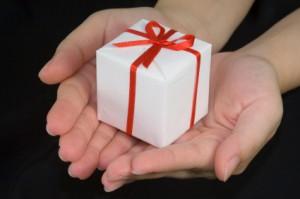 Gift Complaint